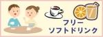 カフェコン・お祭り・イベント好きな人編
