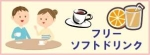 まつり宮崎当日!納涼カフェコン