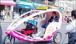 ベロタクシー沖縄・感謝デー