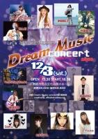 Dream Music concert 2016
