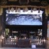 豊国神社おもしろ市(手作り品と手作り素材)のイメージ