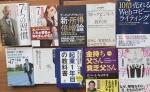 1/8(日)2017年最初の読書会を5名で開催しました!