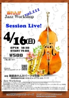 赤れんがJazzWorkshop vol.111