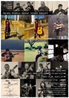 清水悠ギタースクールコンサート