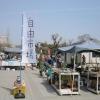 姫路自由市場のイメージ
