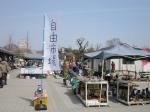 姫路自由市場