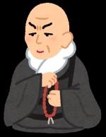 講和「東国における親鸞聖人」