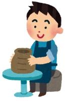 型紙でかんたん陶芸