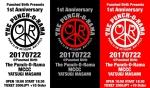 The Punch-O-Rama(ザ・パンチ・オーラマ)ライブ