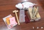 【おいしいお土産付き♡】「かつお節削り体験!親子でおだし教室SP☆」