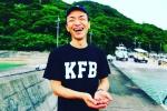 【10/8】花男 / 暮らしツアー2017