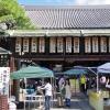因幡薬師の手作り市のイメージ