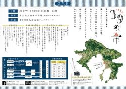 39(saku)の市