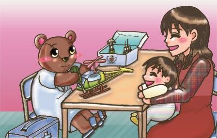 宮前フレンドおもちゃ病院