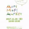 【高浜】MoriMoriMarketのイメージ