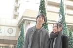 ★今年のクリスマスは素敵な出会いがきっとある★