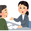 くらしの相談室(遺言・相続・離婚・青年後見等の無料相談)のイメージ