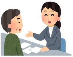 くらしの相談室(遺言・相続・離婚・青年後見等の無料相談)
