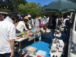 フリーマーケット in 中島公園 4/29(日)