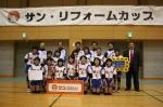 第9回サン・リフォームカップ周南近郊小学生バレーボール大会開催