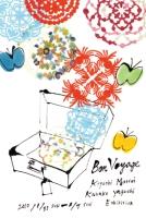 松井清・矢口加奈子 展覧会「bon voyage」&ワークショップ