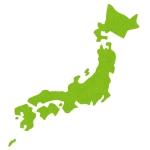 ココシカつれづれ草 第18回「日本という小さな国があった」