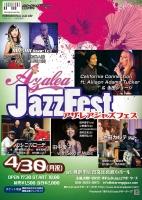 Azalea JazzFEST.2018