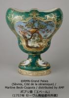 アクロス・文化学び塾 マリー・アントワネットも愛したフランス宮廷の磁器 セーヴル磁器の魅力