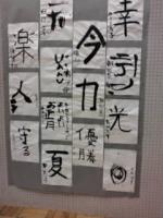 吉川フレンドパーク作品展やってます。