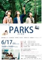 チェリヴァシアター「PARKSパークス」