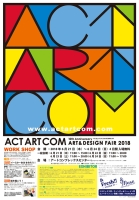 ACT ART COM - ART & DESIGN FAIR 2018 -