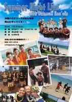Summer Night Live with Okayama Hau'olis