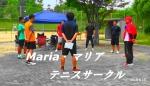 広島テニスサークル Maria