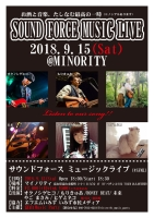 Sound Force Music Live