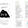 YAMABIKO MARKET 2018のイメージ