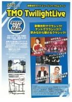 7/5 TMO TwilightLive
