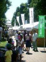 かわさきマイスターが「高津区民祭」に出展します!