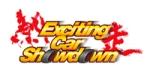 熱走エキサイティングカー・ショーダウン2011【Exciting Car Showdown】