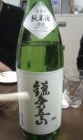 鎌倉のお酒です。