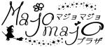 Majo*majoプラザ からの お知らせ