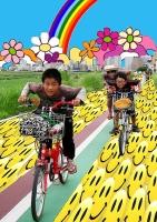 多摩川で「新春50kmサイクリング!」しましょう