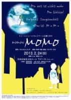 ラメールミュージカルスクール公演2013MOMOのMOMO