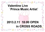 Valentine Live~Prince Music Artist~