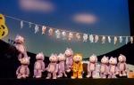 人形劇団クラルテ 第97回公演こどもの劇場「11ぴきのねこ ふくろのなか」
