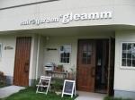 gleamm garden vol.5