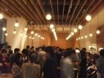 霞ヶ関で韓国料理食べ放題!恋と食欲の秋・食フェス交流パーティー