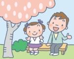 桜花園 桜まつり