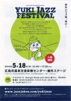 YUKI JAZZ FESTIVAL 2014