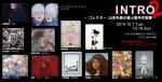 INTRO 2 - コレクター 山本冬彦が選ぶ若手作家展 –