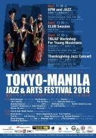 東京マニラ・ジャズ&アーツ・フェスティバル2014